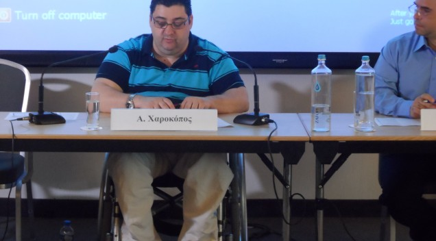 Οικονομική και Κοινωνική Κατάσταση και Επιχειρησιακός Σχεδιασμός της Περιφέρειας Δυτικής Ελλάδας