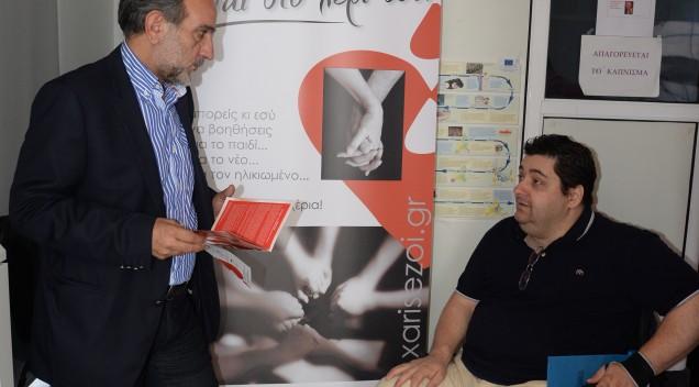 Ημερίδα της Περιφέρειας Δυτικής Ελλάδας για την Ενημέρωση των Σωμάτων Ασφαλείας και των Ενόπλων Δυνάμεων για τη Δωρεά Μυελού των Οστών