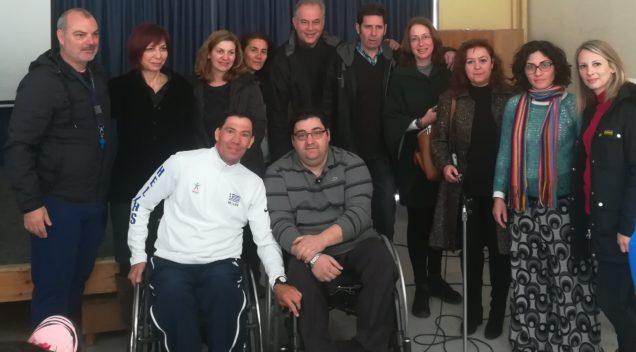 Βιωματικό Σεμινάριο Ευαισθητοποίησης και Εξοικείωσης με την διαφορετικότητα στο Δημοτικό Σχολείο Κάτω Καστριτσίου