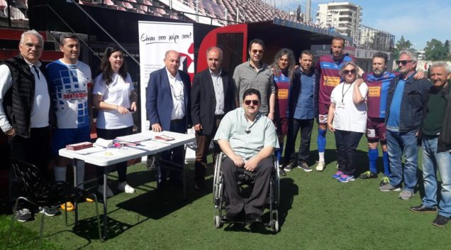 Φιλικός ποδοσφαιρικός αγώνας για τη διάδοση της Δωρεάς Μυελού των Οστών